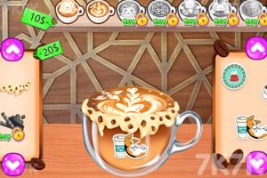 《拿铁咖啡店》截图3