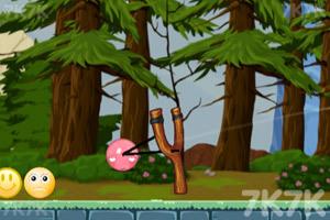 《愤怒的表情包》游戏画面1