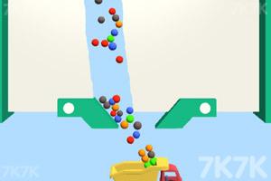 《沙滩球球》游戏画面1