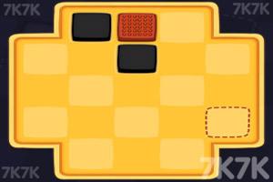 《方块大归位》截图3