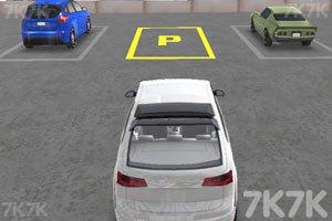 《真实停车场》游戏画面2