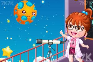 《小宝贝当天文学家》游戏画面3