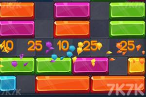 《五彩方块大挑战》游戏画面2