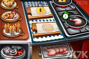 《经营烤肉小店》游戏画面1