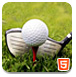 高爾夫訓練