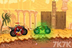 《狂野四驅車競賽3》游戲畫面4