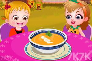 《可爱宝贝南瓜汤》截图2