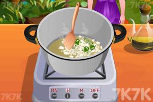 《可爱宝贝南瓜汤》截图3