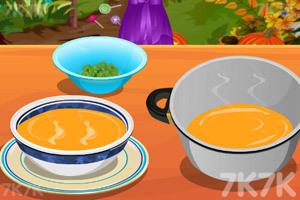 《可爱宝贝南瓜汤》截图5
