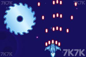 《星际病毒猎手》截图3
