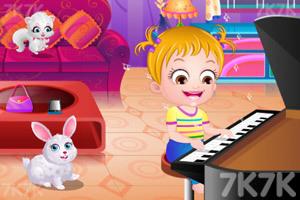 《可爱宝贝生日派对》游戏画面2