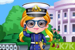 《可爱宝贝当警官》游戏画面1