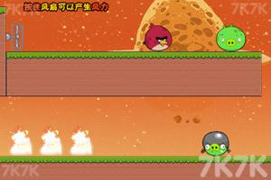 《捣蛋猪的末日》游戏画面1