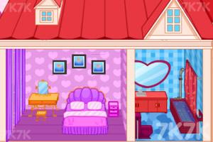 《我的復式公主房》截圖5