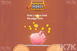 《小猪爱存钱》截图3