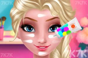 《公主的彩虹眼妆》截图3