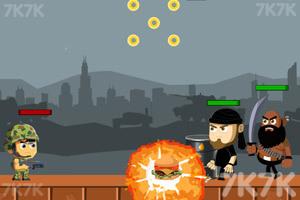 《士兵大作战》游戏画面1