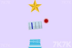 《瓶盖挑战》游戏画面4