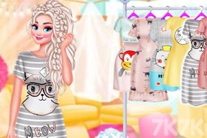 《姐妹的睡衣派对》游戏画面3