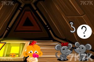 《逗小猴开心系列372》游戏画面3