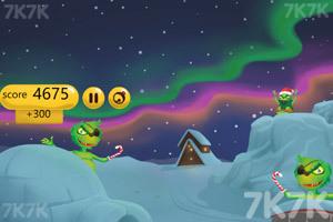 《雪球大作战》游戏画面2