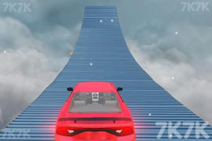 《特技赛车挑战》游戏画面1