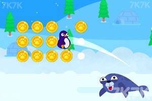 《飞翔吧企鹅》游戏画面1