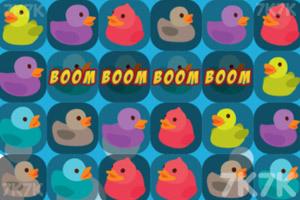 《橡皮鸭对对碰》游戏画面2