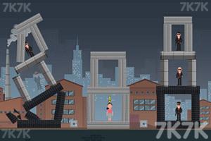 《消灭大间谍》游戏画面3