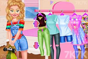 《公主们的两幅面孔》游戏画面2