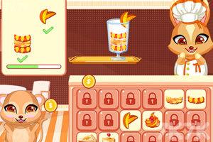 《奶昔咖啡馆》游戏画面1