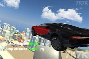 《炫酷飞车大赛》游戏画面1