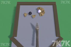 《炼器大师》截图3