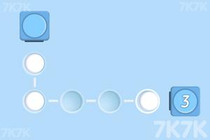 《白球填坑》游戏画面1