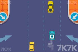 《快速避车》游戏画面3
