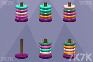 《圆环归类》游戏画面2
