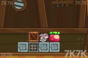 《谁动了我的萝卜》游戏画面3