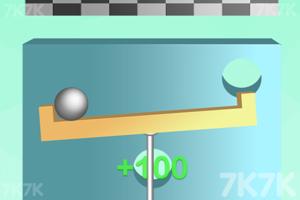 《控制平衡球》游戏画面2