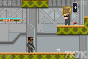 《外星猎手》游戏画面2