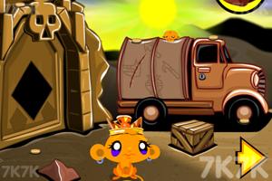 《逗小猴开心系列418》截图1