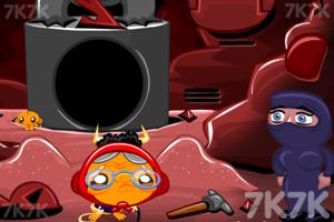 《逗小猴开心系列426》截图3