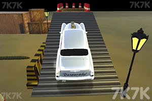 《停车场挑战赛》截图3