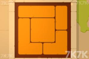 《拼几何图块》游戏画面2