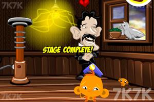 《逗小猴开心系列435》游戏画面1