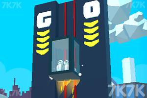 《降落的直升梯》截图2