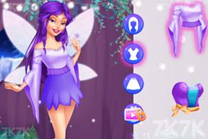 《紫罗兰公主的家园》游戏画面3