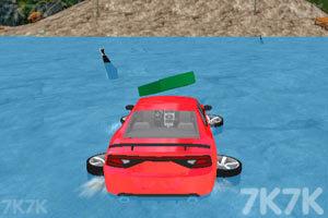 《海陆汽车大挑战》截图2