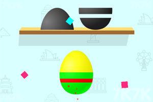 《彩蛋制作》游戏画面3