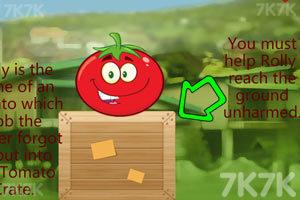 《西紅柿落地》游戲畫面3