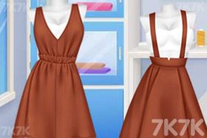 《绝美的背带裙》游戏画面2